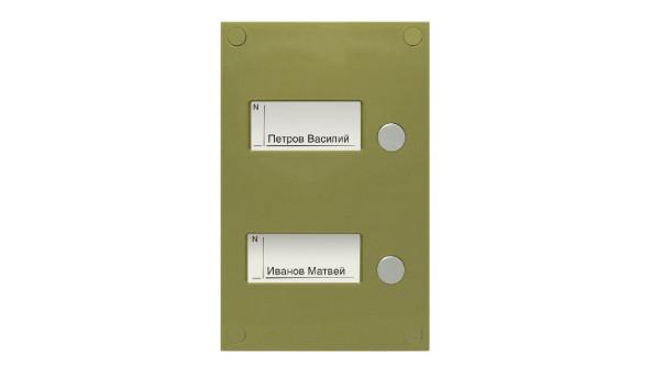 Кнопкова панель BS-424-2