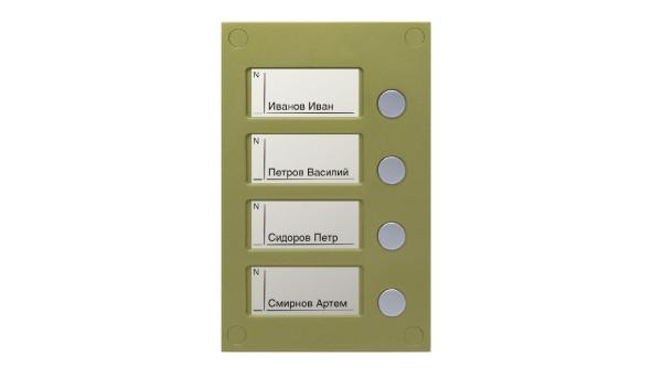 Кнопкова панель BS-424-4
