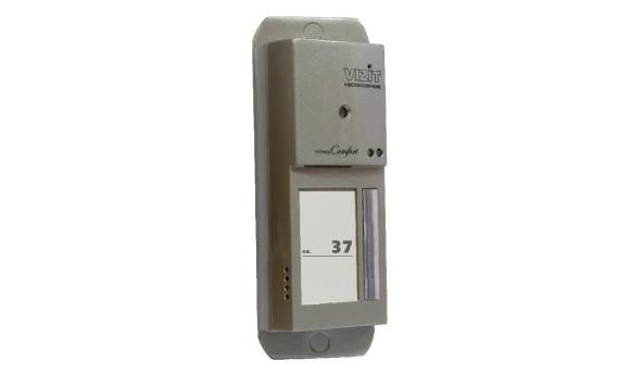 Блок виклику БВД-405CP-1